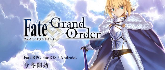 fate_grand_order_hack1