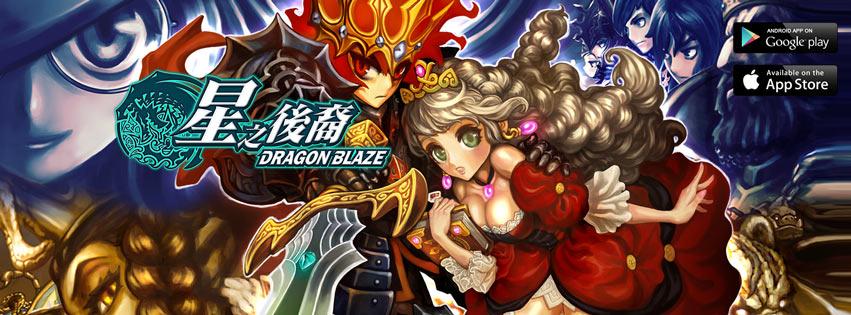 dragon-blaze-hack-and-cheats03