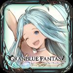 碧藍幻想修改器 V1.4