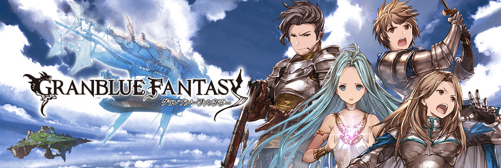 granblue-fantasy-hack
