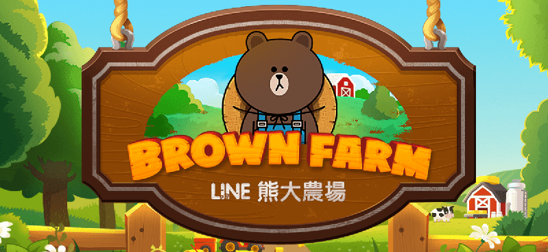 line-brown-farm-hack