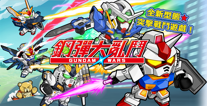 line-gundam-war-hack