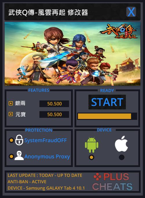 wu-xiaq-chuan-feng-yun-zai-qi-hack-tool