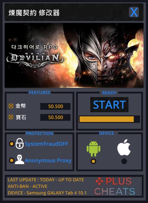 devilian-hack-tool