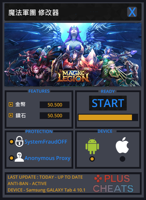 magic-legion-hack-tool