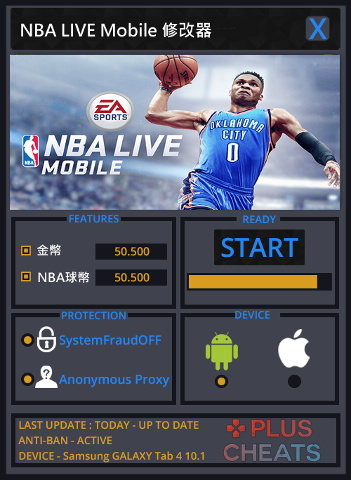 nba-live-mobile-hack-tool