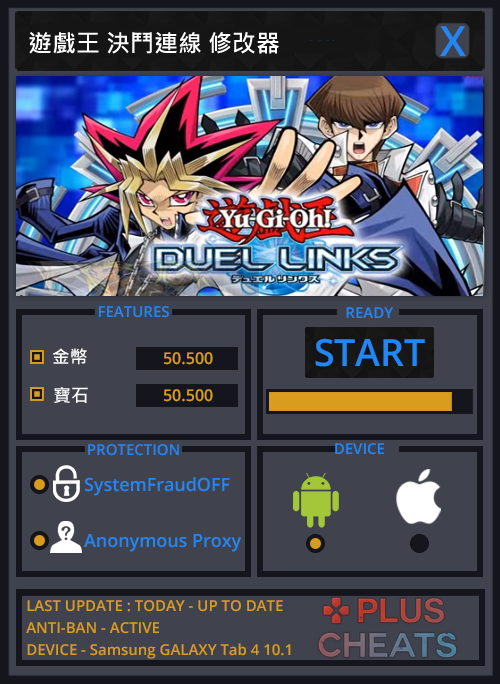yu-gi-oh-duel-links-hack-tool