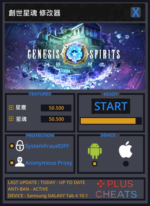 genesis-spirits-hack-tool