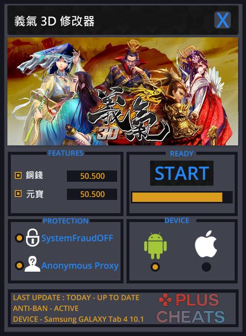yiqi3d-hack-tool