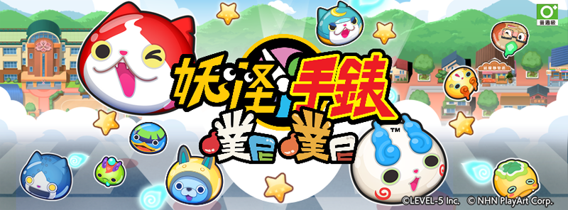 yokai-watch-puni-puni-hack