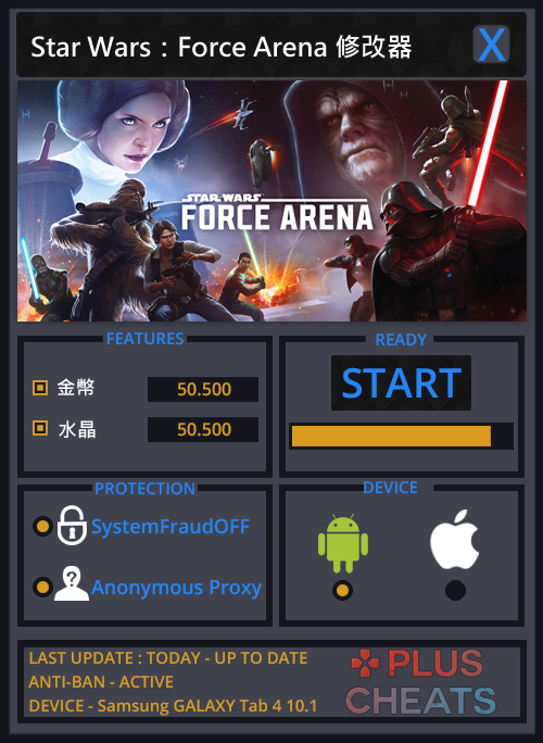 star-wars-force-arena-hack-itool