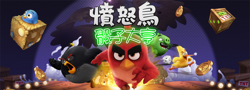 angry-birds-dice-hack