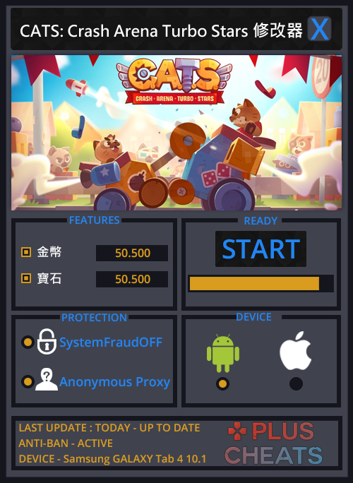 cats-crash-arena-turbo-stars-hack-tool