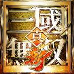 真三國無雙・斬 修改器v1.0