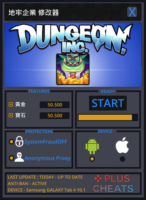 dungeon-inc-hack-tool