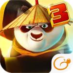 功夫熊貓3 修改器0.8.1