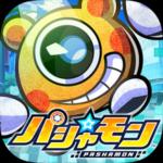 照相怪獸(パシャモン) 修改器1.0
