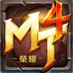 我叫 MT4:榮耀 修改器1.0