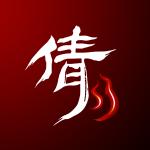 倩女幽魂2 修改器1.0