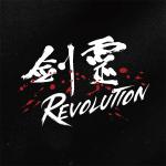劍靈:革命 修改器1.0