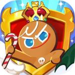 薑餅人王國 修改器1.0