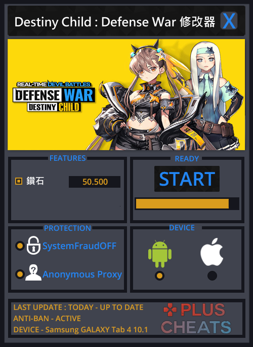 Destiny Child : Defense War 修改器1.1.1 - 手機遊戲天堂