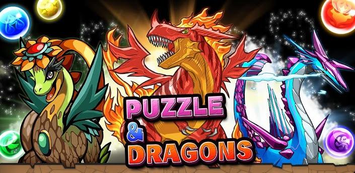 puzzle-dragons-hack