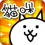 貓咪大戰爭修改器 V5.4.2