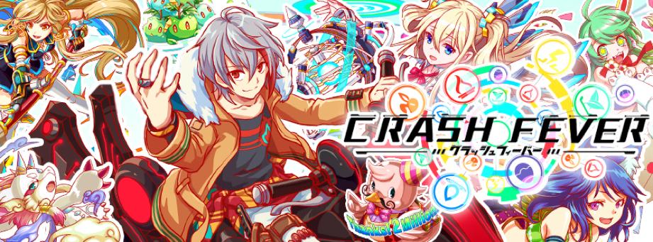 crash-fever-hack