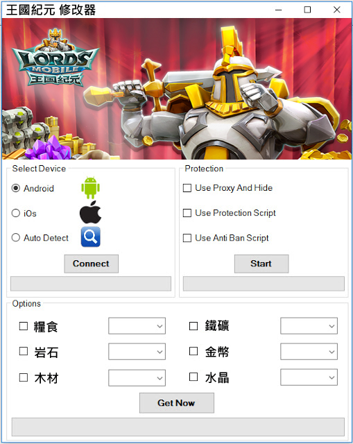 lords-mobile-hack-tool
