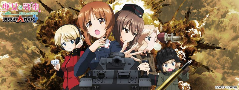 girls-und-panzer-hack