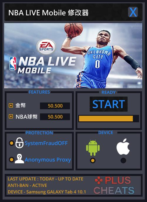 nba-live-mobile-hack-tool
