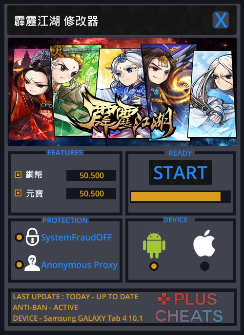 pili-heroes-hack-tool