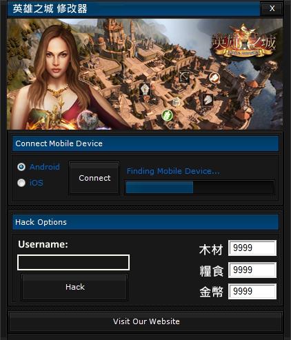 war-alliances-hack-tool