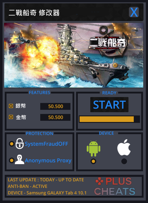 battleship-hack