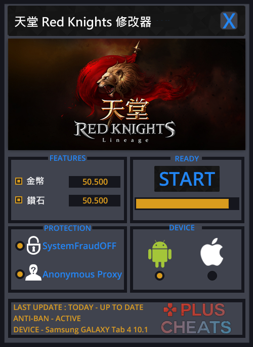 lineage-red-knights-hack-tool