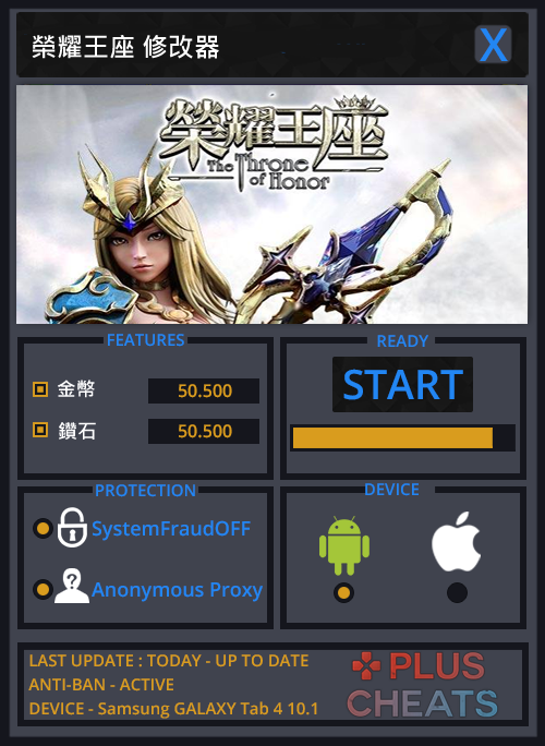 gamedreamergj-hack-tool