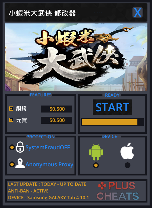 gamedreamerzmtw-hack-tool