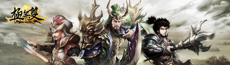 dynasty-legends-rpg-hack