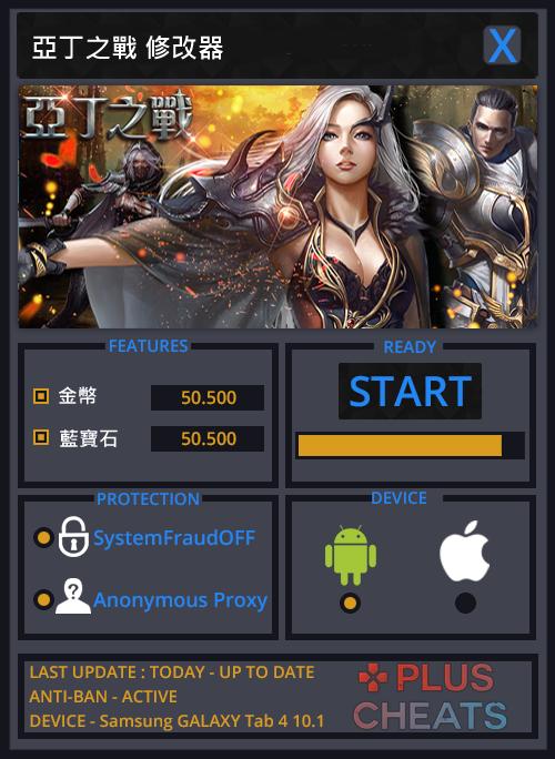 yadinwar-hack-tool