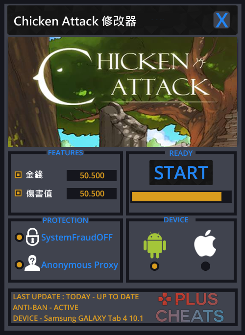 chicken-attack-hack-tool