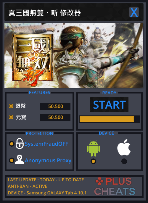 dynasty-warriors-unleashed-hack-tool
