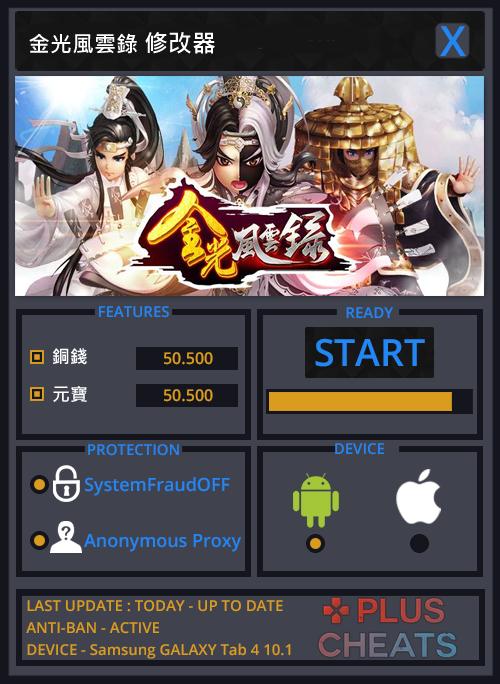 gamepandajg-hack-tool