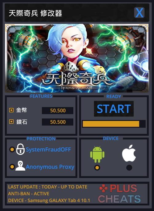 heroesof-skyrealm-hack-tool