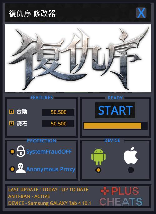 topgame-hack-tool