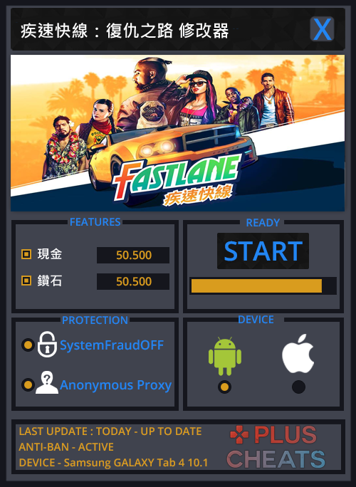 fastlane-road-to-revenge-hack-tool