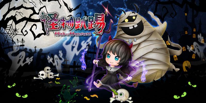 mob-of-monsters-hack