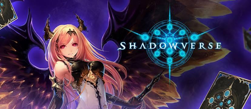 shadowverse-hack
