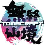 無終仙境 TombCraft 修改器1.0.1