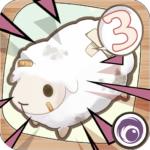 養肥羊3 修改器3.2